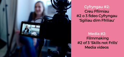 Skills not frills - filmmaking in the classroom