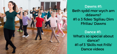 Skills not Frills - Dance in the classroom #1